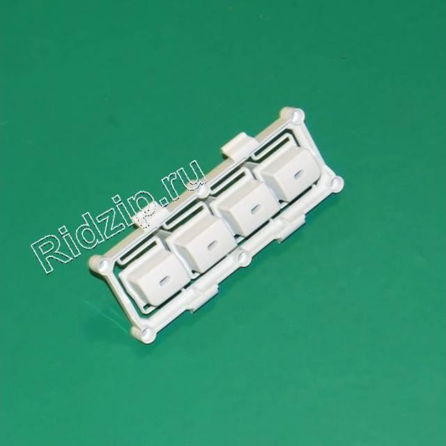 V 21004918 - Кнопки ( клавиши ) к стиральным машинам Vestel (Вестел)