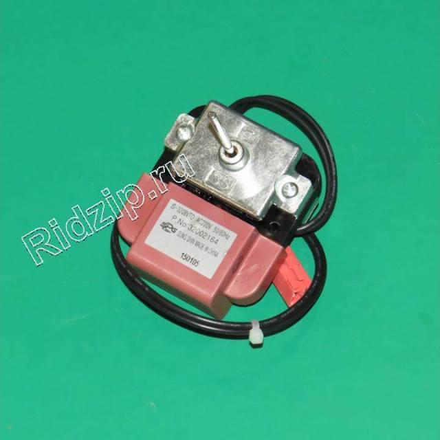 V 32002164 - Мотор вентилятора IS-3208VTD 220V, 50/60Hz к холодильникам Vestel (Вестел)