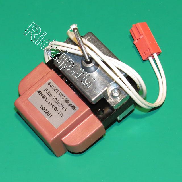 V 32002165 - V 32002165 Мотор вентилятора IS-3210VTE 220V  50/60Hz ( замена для 32002164 ) к холодильникам Vestel (Вестел)