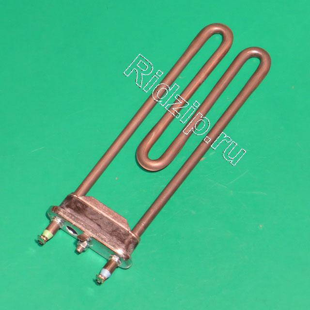 V 32004626 - V 32004626 Нагревательный элемент ( ТЭН ) 1850W к стиральным машинам Vestel (Вестел)