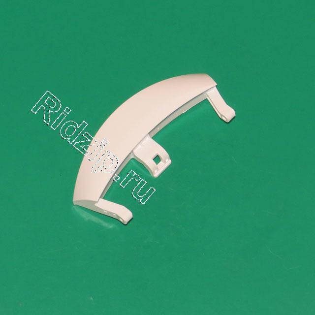V 42023905 - Ручка люка белая к стиральным машинам Vestel (Вестел)