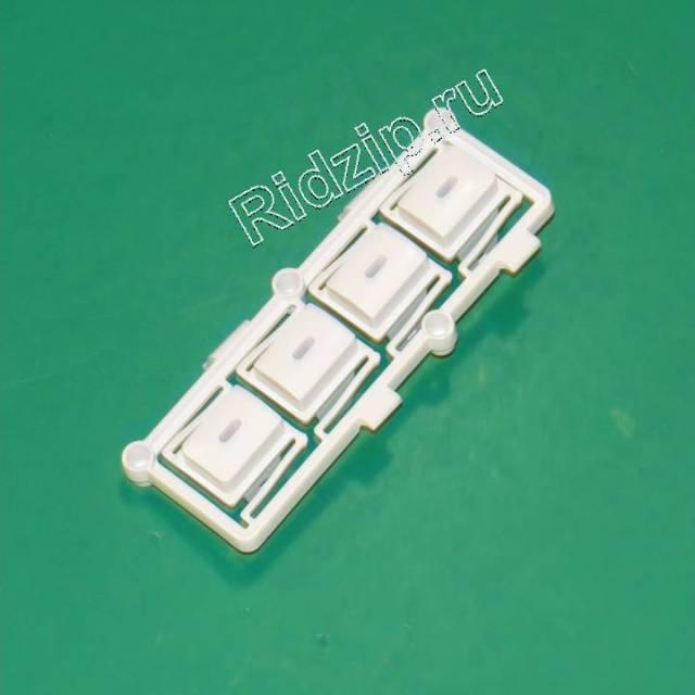 V 42058195 - Кнопки к стиральным машинам Vestel (Вестел)