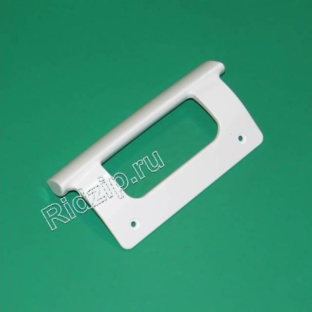 V 42061755 - Ручка холодильника белая V 42014206 EL 4055195152 к холодильникам Vestel (Вестел)